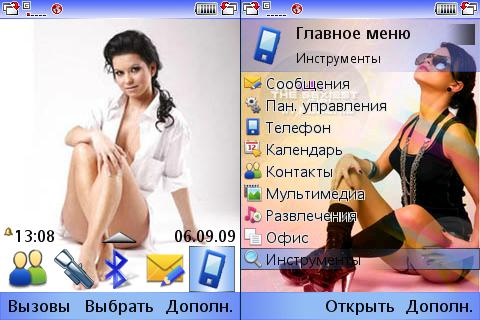 Symbian темы эротика вас